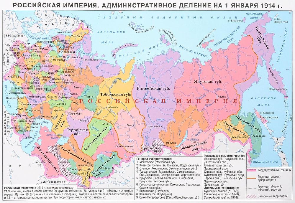 Карта Российской Империи по состоянию на 1 января 1914 года