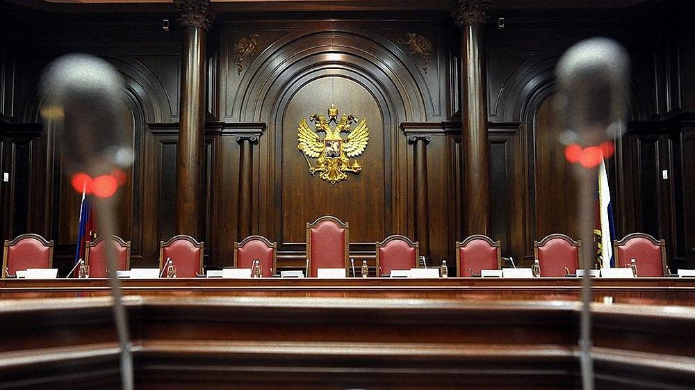 Зал Конституционного Суда Российской Федерации, государственная власть