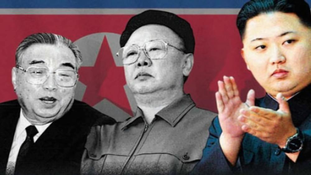 семья династия Кимов Ким Чен Ын
