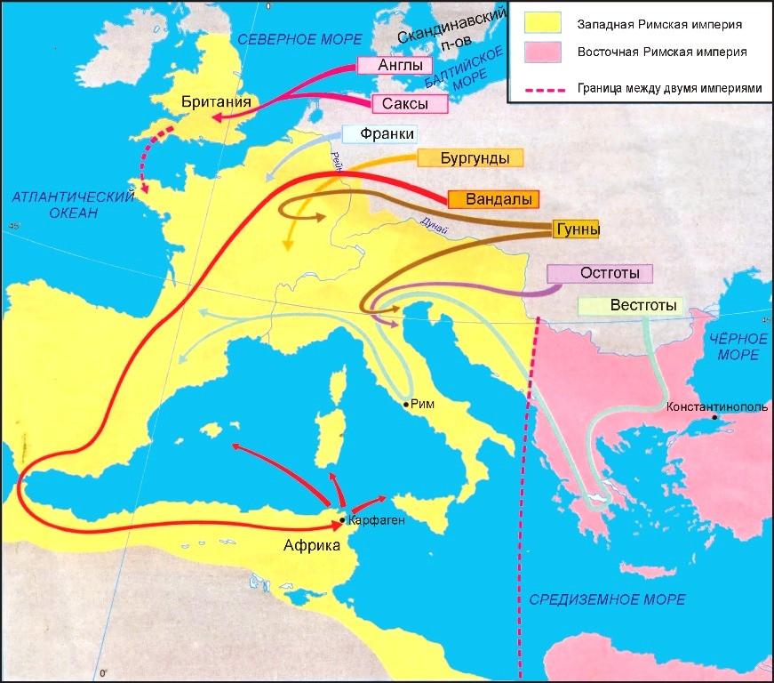 Карта - переселение народов: гунны, вандалы, остготы, франки, англы