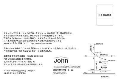 AAB10A69-F14C-4401-AB25-E22597B1008A.jpe