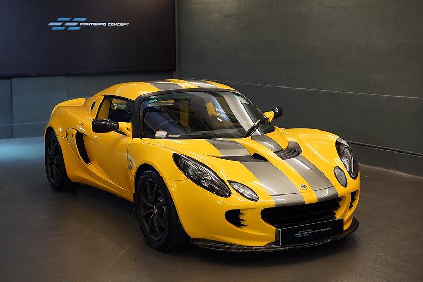 Lotus Elise R