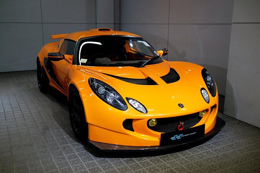 Lotus Exige S 220