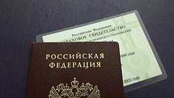 паспорт + снилс.jpg