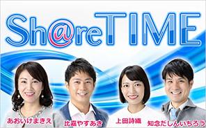 FM沖縄「Sh@re TIME」にて5月マンスリープッシュ決定!