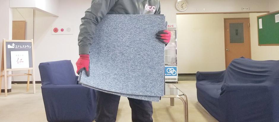 ロビーフロアカーペット貼り換え工事