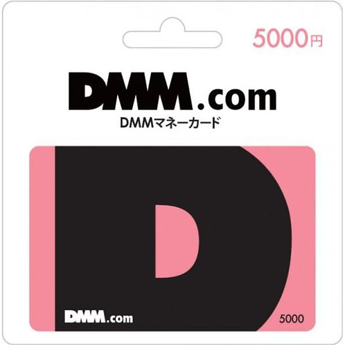 DMM Gift Card 5000P