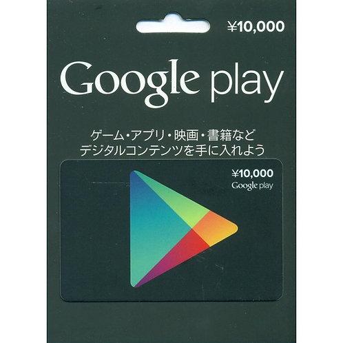 日版 Google Play JP 10000x3