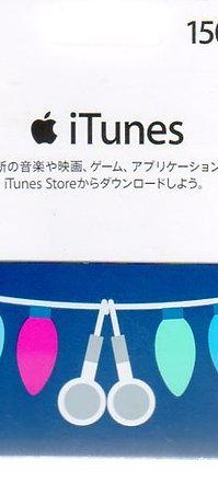 日版 iTunes Gift Card JP 1500