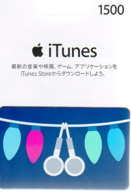 日版 iTunes Gift Card JP 1500