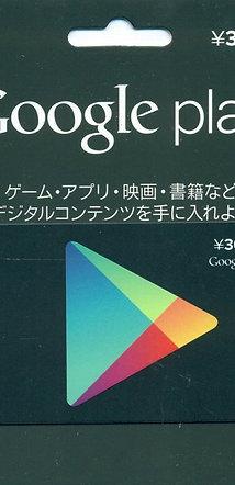 日版 Google Play JP 3000