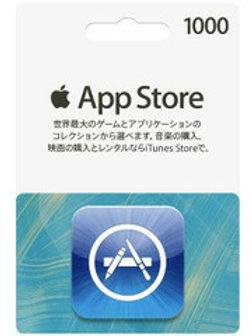 日版 iTunes Gift Card JP 1000