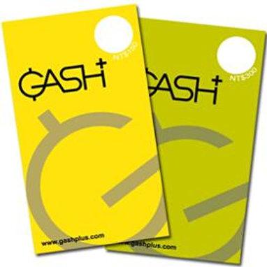 Gash 通用卡 500點