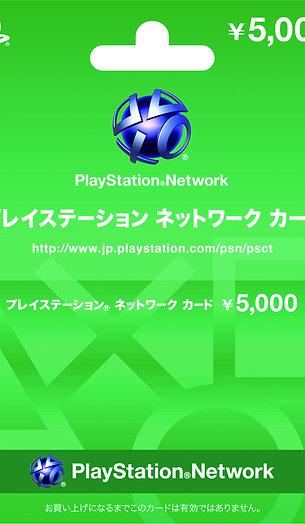日版 PSN JP 5000