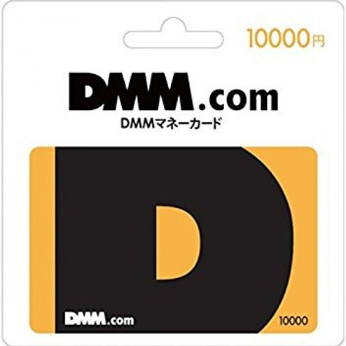 DMM Gift Card 10000P