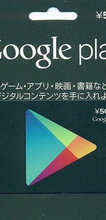 日版 Google Play JP 5000