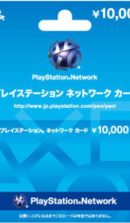 日版 PSN JP 10000