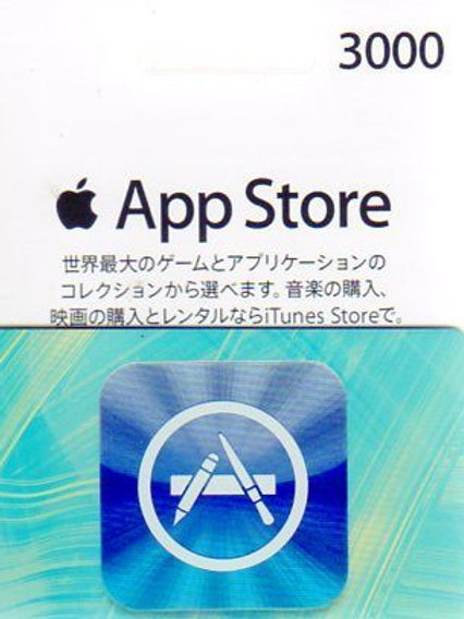 日版 iTunes Gift Card JP 3000