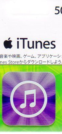 日版 iTunes Gift Card JP 5000