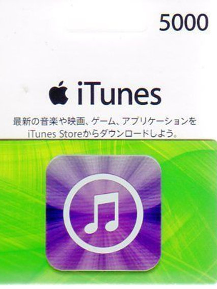 日版 iTunes Gift Card JP 5000