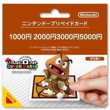 日版 任天堂預付卡 Nintendo 5000P