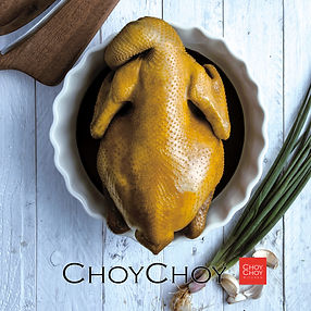 01祕製豉油浸雞鶏の中華風醤油煮込みPoached Soy Sauce Chic