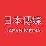 Japan Media.png