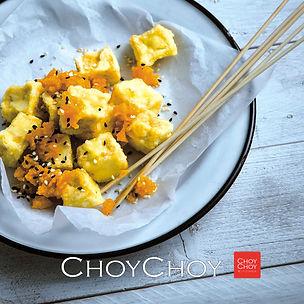 49一口黃金芝麻豆腐胡麻のせ一口黄金豆腐Golden Tofu with Ses