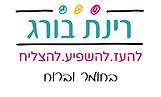 לוגו להעז.png