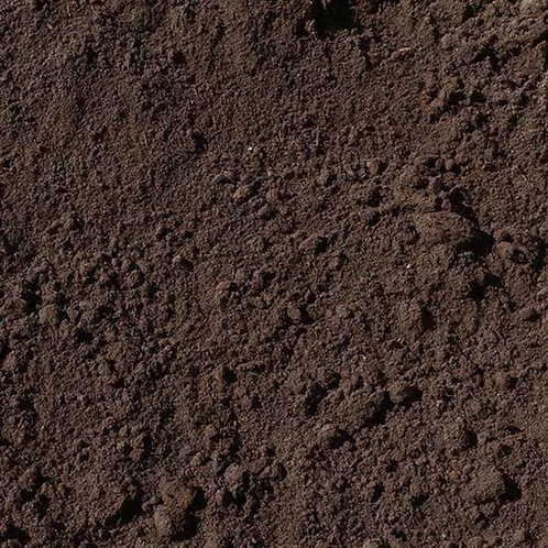 Плодородный грунт (чернозем+перегной)
