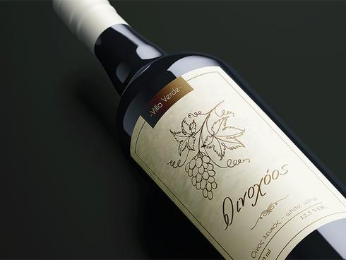 Oinoxoos Wine