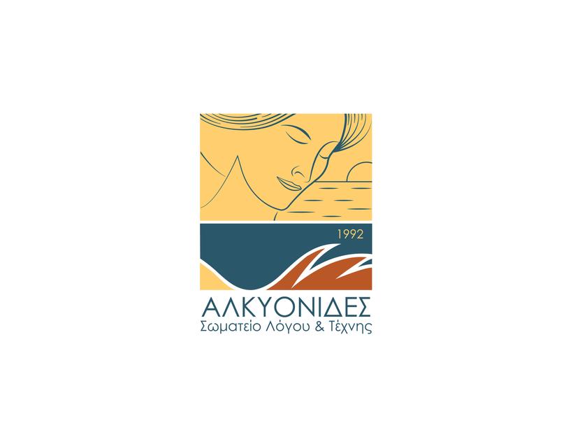 Alcyonides logo
