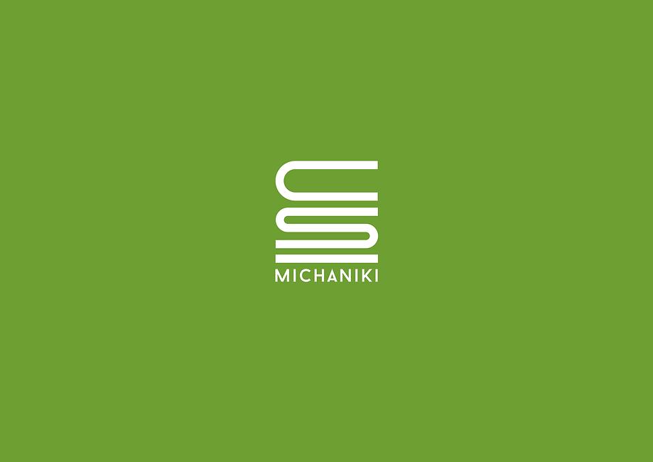 Λογότυπο-πράσινο-φόντο.png