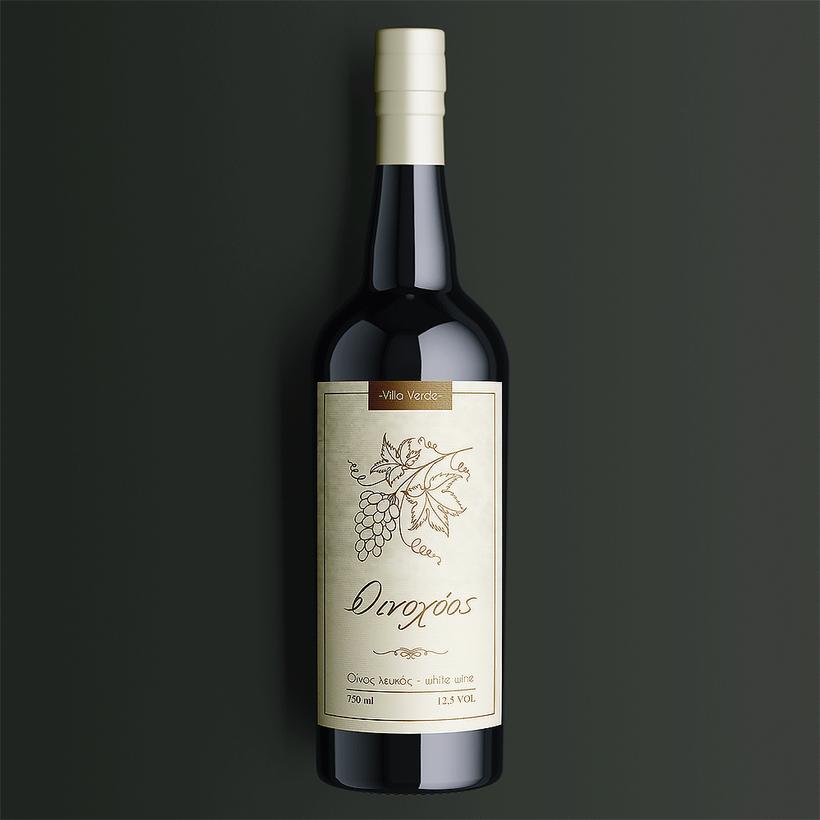 Villa Verde White Wine