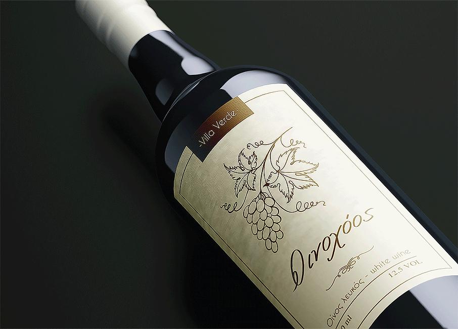 Villa-Verde-White-wine_edited.png