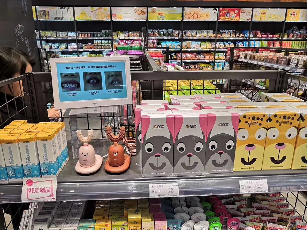 Babahu Toothbrush Store
