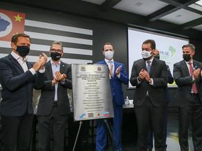 Doria participa da inauguração do Centro Integrado de Inteligência de Segurança Pública do Sudeste