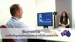 Bio-metrics