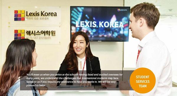 Lexis Korea Banner 2021.JPG