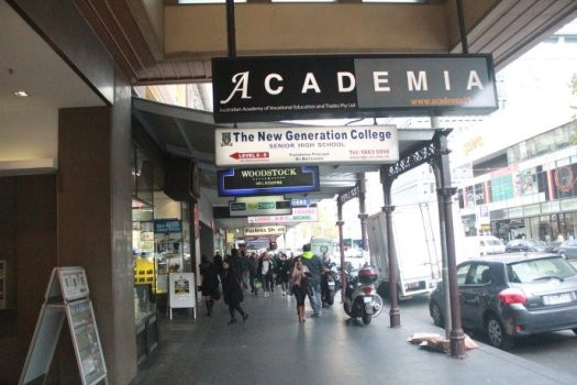 academia-international-melbourne-austral