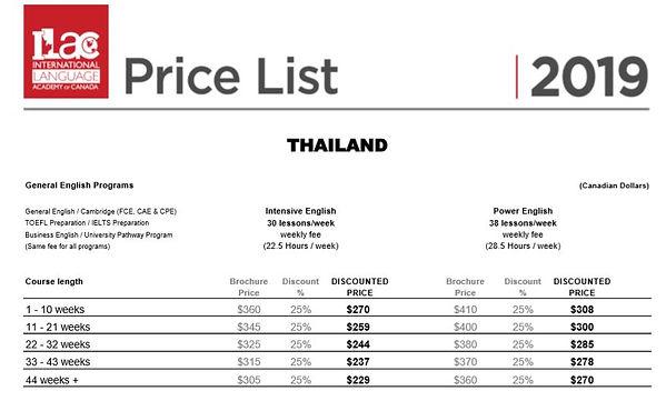 ILSC CANADA THAILAND PRICELIST 2019.JPG