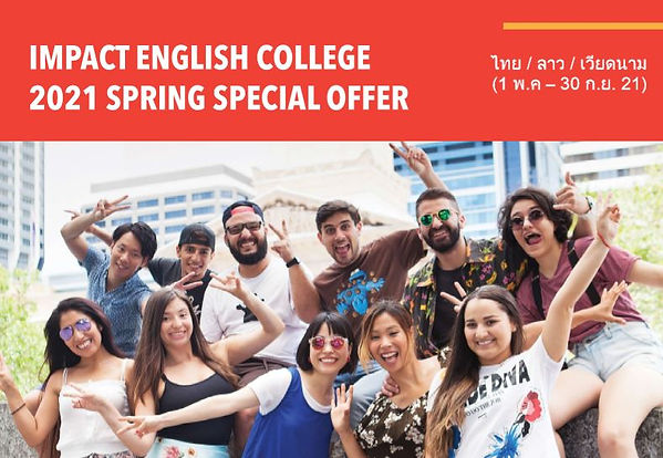 Impact English College Spring Special offer 2021.JPG