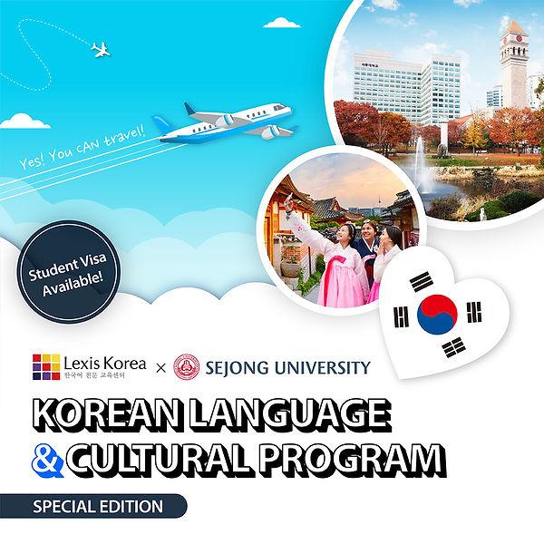 KOREAN LANGUAGE & CULTURAL PROGRAM.jpg