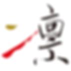 スクリーンショット 2019-06-21 11.17.04.png
