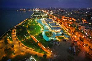 Atatürk Park, Mersin, Turkey