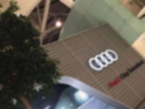 Audi City - Anodised Aluminum Perforated_Trapezoid Facade - Istanbul_Turkey