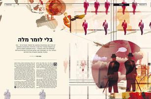Editorial_114.jpg