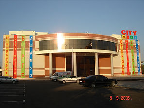Karaganda Shopping Center, Kazahstan