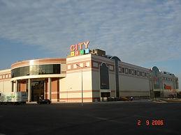 Karaganda Shopping Center, Kazahstan