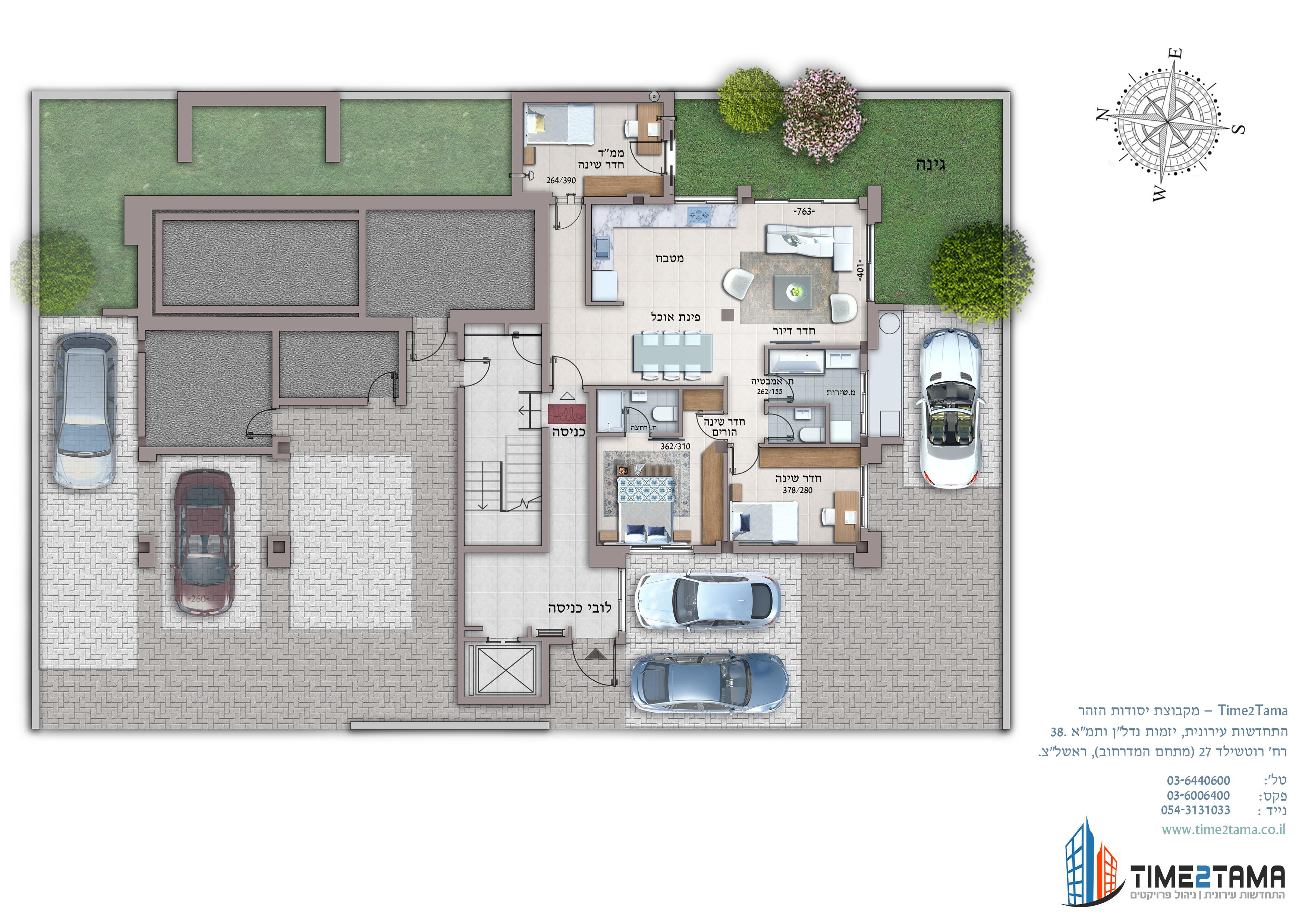 דירת גן 4 חדרים